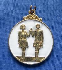 Vintage Medal Award for Irish Dancing 10226