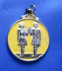 Vintage Medal Award for Irish Dancing 10270