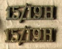 £9.00 - Collectable British Army Shoulder Title 10537