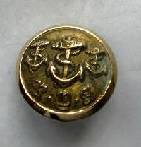 £4.00 - Collectable Vintage Military  Button Royal Yacht Squadron 9566